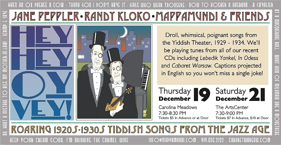 Concert of Yiddish Theater Music, December 2013, Durham, Chapel Hill, Carrboro NC